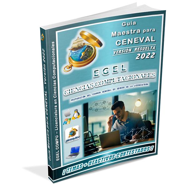 guia-ceneval-egel-compu-cc-ciencias-computacionales-computacion-compu-cc-2022-pixoguias