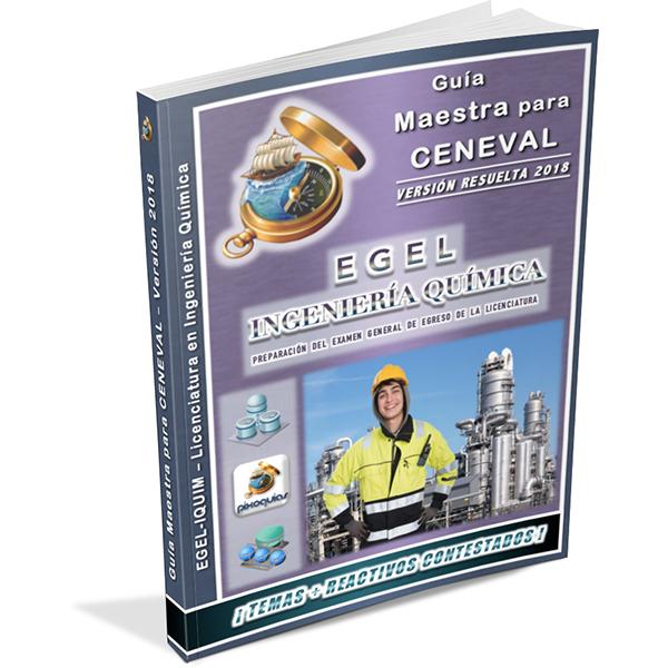 guia-ceneval-egel-iquim-ingenieria-quimica-2018-pixoguias
