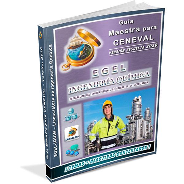 guia-ceneval-egel-iquim-ingenieria-quimica-2020-pixoguias