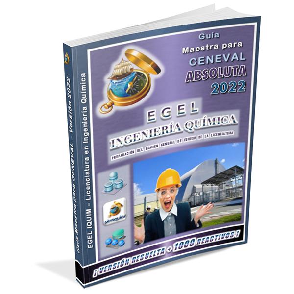 guia-ceneval-egel-plus-iquim-ingenieria-quimica-2022-pixoguias-absoluta