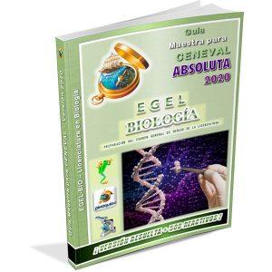 guia-ceneval-egel-bio-biologia-absoluta-2020-pixoguias