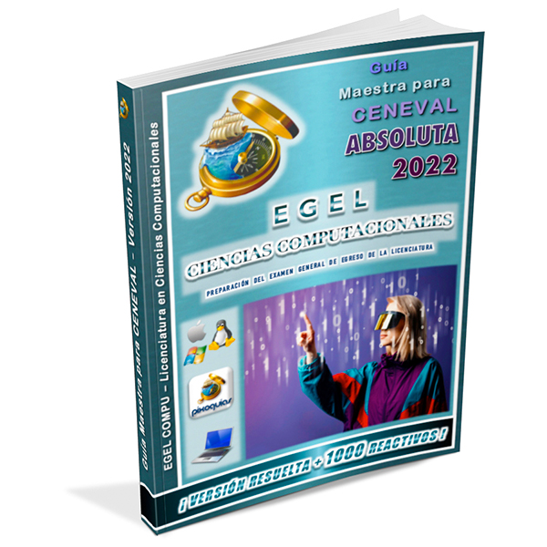 guia-ceneval-egel-compu-cc-ciencias-computacionales-computacion-compu-cc-absoluta-2022-pixoguias