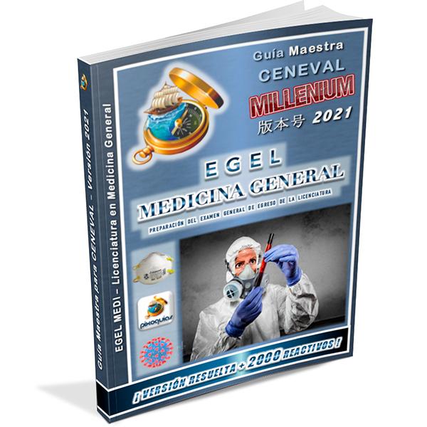 guia-ceneval-egel-medi-medicina-general-millenium-2021-pixoguias