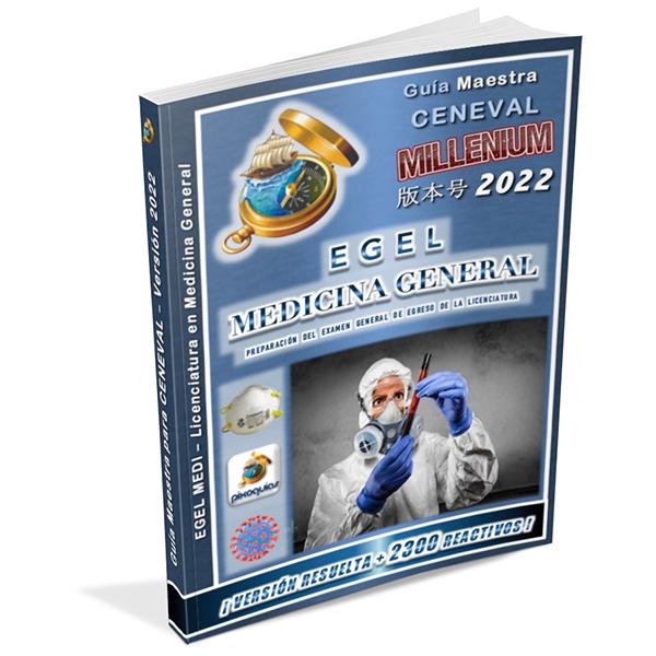 guia-ceneval-egel-plus-medi-medicina-general-2022-pixoguias-millenium