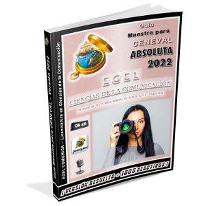 guia-ceneval-egel-ciencias-de-la-comunicacion-egel-cc-egel-comunica-absoluta-2022-pixoguias