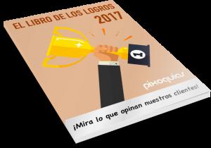 pixoguias-libro-logros-2017
